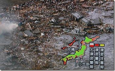japan-tsunami-2-o[1]